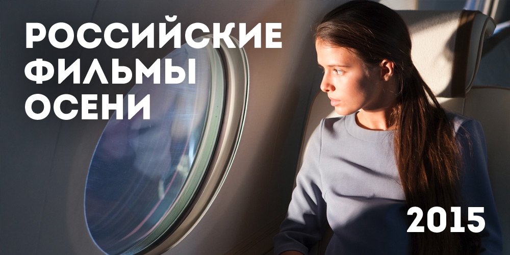 Русские знаменитости постельные сцены в русских фильмах фото 585-207